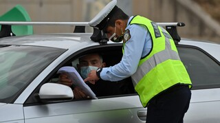 Πάσχα: Μειωμένη η έξοδος οχημάτων από τα διόδια Ελευσίνας και Αφιδνών - Αυστηροί έλεγχοι