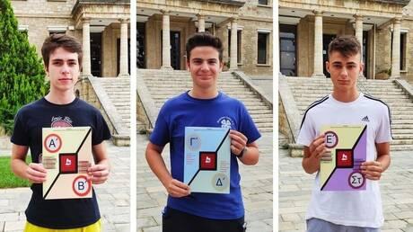 Θεσσαλονίκη: Μαθητές Λυκείου δημιούργησαν εκπαιδευτική ιστοσελίδα για να βοηθήσουν μαθητές Δημοτικού