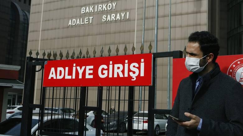 Τουρκία: Ξεκίνησε η δίκη στελεχών του φιλοκουρδικού κόμματος για τις διαδηλώσεις στο Κομπάνι