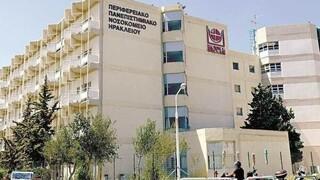 Δωρέα ιατροτεχνολογικού εξοπλισμού στο ΠΑΓΝΗ από την TÜV HELLAS (TÜV NORD)