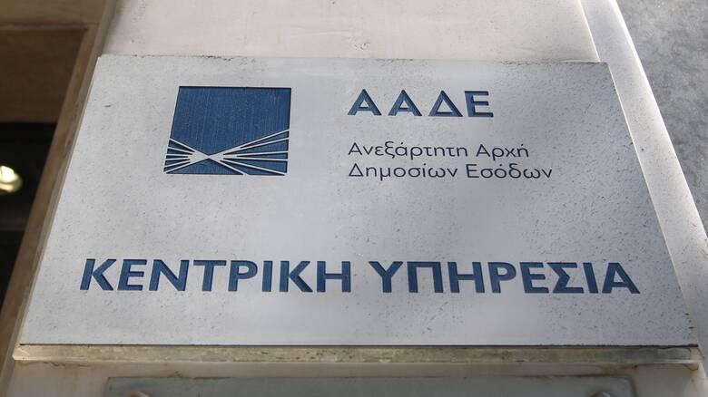 Ποιες οι διαδικασίες για τους κατοίκους εξωτερικού που μεταφέρουν την έδρα τους στην Ελλάδα