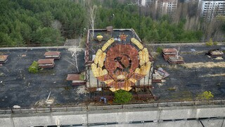 Τσέρνομπιλ: «Η ΕΣΣΔ γνώριζε» - Τι αποκαλύπτουν αποχαρακτηρισμένα έγγραφα της Ουκρανίας