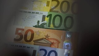 Προσωρινές συντάξεις: Πληρώνονται αναδρομικά έως 13.824 ευρώ
