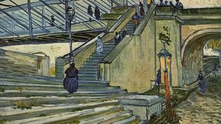 Σε δημοπρασία έργο του Βαν Γκογκ - Αναμένεται να «πιάσει» 25 με 35 εκατ. δολάρια