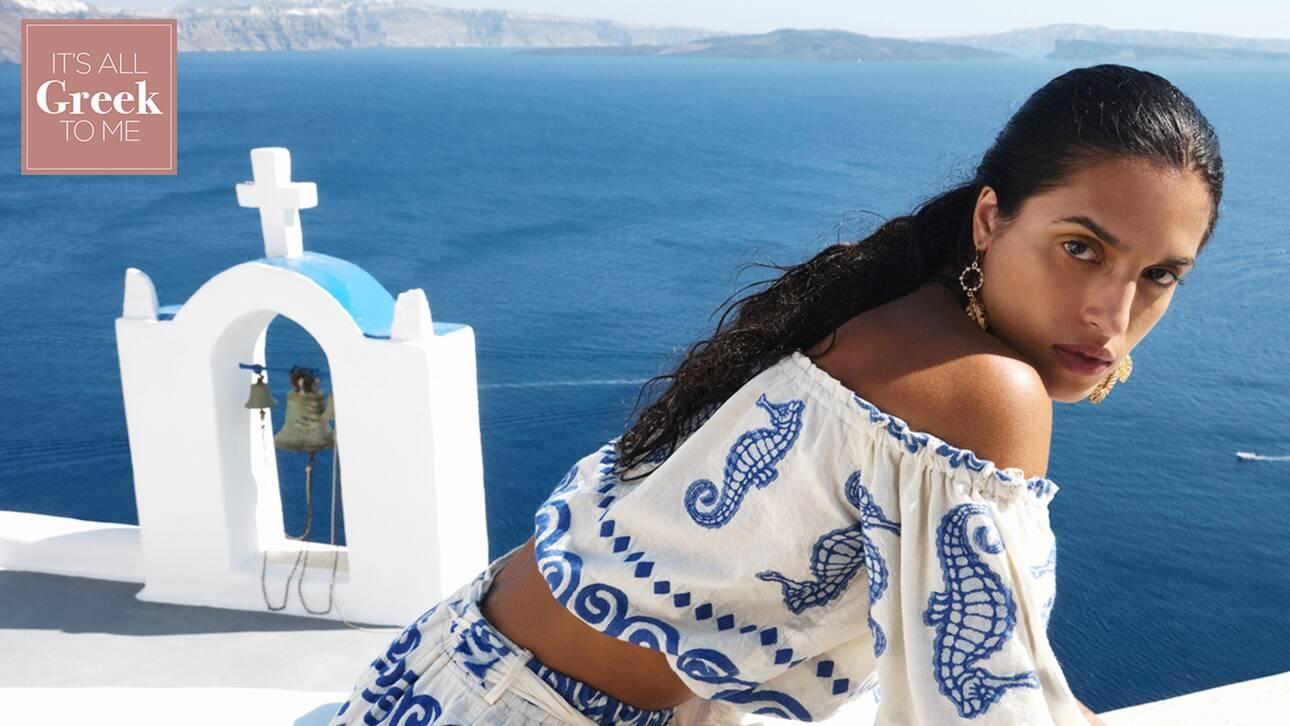 Mία συλλογή resortwear εμπνέεται από την Οδύσσεια και ενώνει την ιστορία με τη επική ποίηση