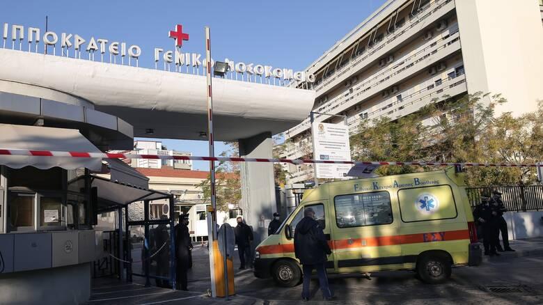 Θεσσαλονίκη - Ιπποκράτειο: Τα αποθέματα σε αίμα έχουν μειωθεί επικίνδυνα