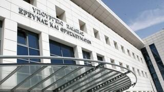 Κορωνοϊός - Υπουργείο Παιδείας: Επανέναρξη των εργαστηρίων και των κλινικών μαθημάτων