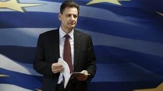 Στην Ευρωπαϊκή Επιτροπή το Ελληνικό Σχέδιο Ανάκαμψης