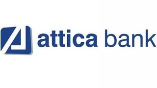 Attica Bank: Μηδενίζει τα κόκκινα δάνεια μέσω της τιτλοποίησης «Ωμέγα»