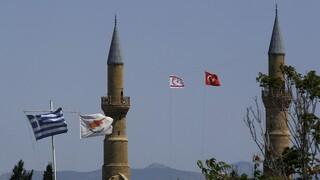 Το Στέιτ Ντιπάρτμεντ καλωσορίζει την Άτυπη Πενταμερή για το Κυπριακό