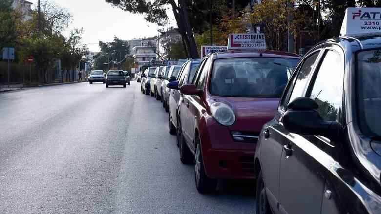 Υπουργείο Μεταφορών: Πώς θα διεξάγονται τα μαθήματα οδήγησης από τις σχολές οδηγών