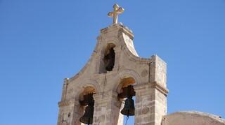 Λαμία - Κορωνοϊός: Σε καραντίνα γυναικείο Μοναστήρι - Με Covid 20 Μοναχές και η ηγουμένη