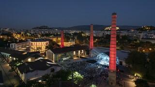 Δήμος Αθηναίων: Διαθέτει χώρο και δωρεάν εξοπλισμό σε καλλιτέχνες για εκδηλώσεις