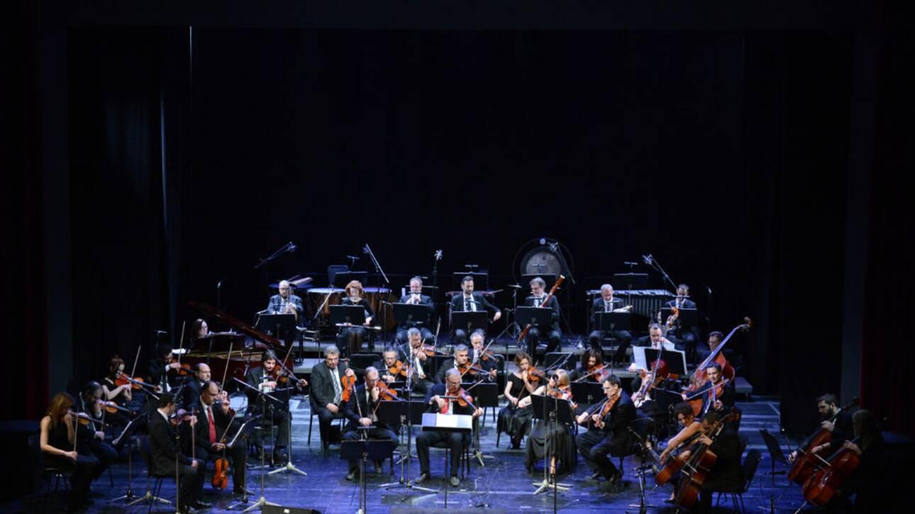 Ύμνοι της Μεγάλης Εβδομάδας με την Ορχήστρα Σύγχρονης Μουσικής της ΕΡΤ