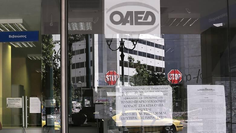 Επιδόματα ανεργίας ΟΑΕΔ: Σήμερα ο πρώτος μήνας της παράτασης - Πώς θα καταβληθεί στους δικαιούχους