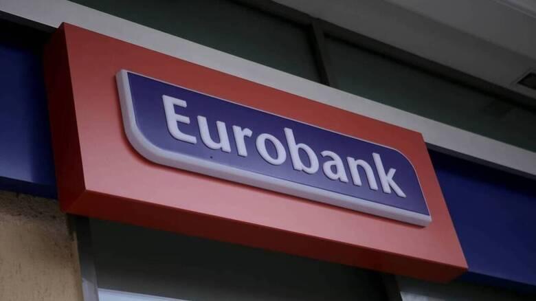 Eurobank: Προσφορές 1,3 δισ. ευρώ και απόδοση 2,125% για το ομόλογο των 500 εκατ. ευρώ