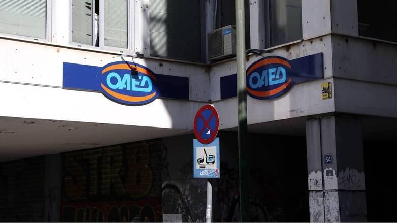 Επιδόματα ανεργίας ΟΑΕΔ: Πώς θα καταβληθούν στους δικαιούχους