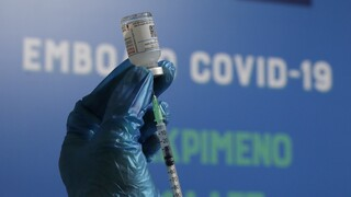 Εμβολιασμός: Πότε θα ανοίξει η πλατφόρμα για 18 ετών και άνω