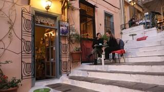 Εστίαση: SMS με κωδικό 6 για τη μετακίνηση σε καφέ και εστιατόρια