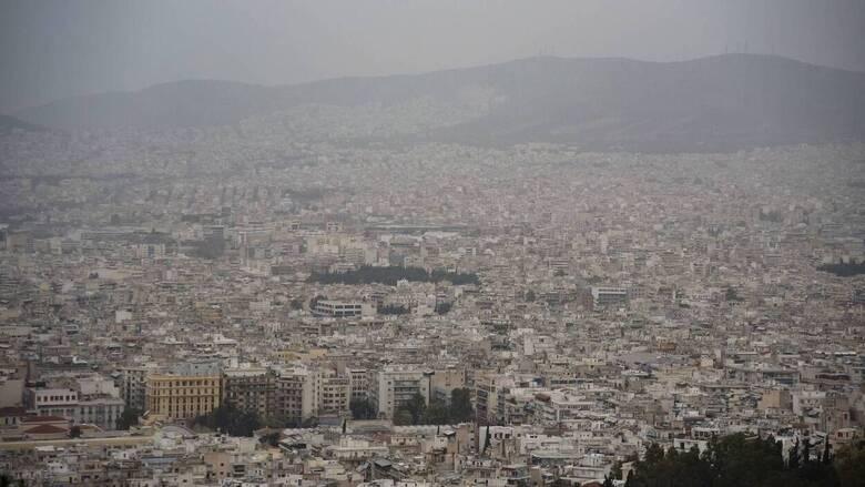 Καιρός: Με αφρικανική σκόνη και υψηλές θερμοκρασίες το Πάσχα