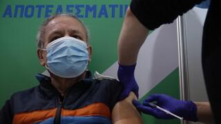 Εμβολιασμός: Ανοιχτή η πλατφόρμα για άτομα 40 έως 44 ετών – Μεγάλη ζήτηση, αυξάνονται τα κέντρα
