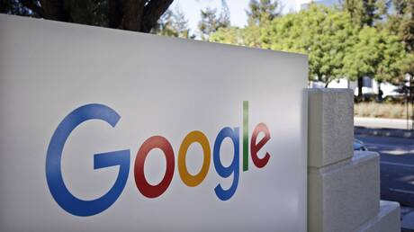 Google Earthquake System: Διαθέσιμο και στην Ελλάδα το σύστημα ενημέρωσης σεισμών