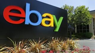 ΗΠΑ - eBay: Εκτίμηση για κατώτερα κέρδη το δεύτερο τετράμηνο του 2021 λόγω ανταγωνισμού