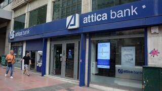 Attica Bank: Αναστολή διαπραγμάτευσης για τη μετοχή