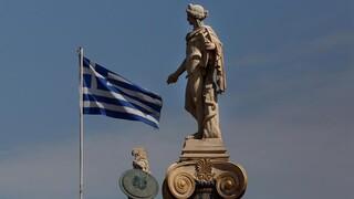 Θετικοί Moody's και Fitch για τις προοπτικές της ελληνικής οικονομίας