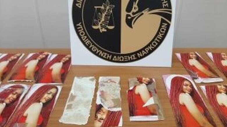 Παραλάμβανε ναρκωτικά από τη Νιγηρία σε ταχυδρομικά δέματα με προσθετικά μαλλιών