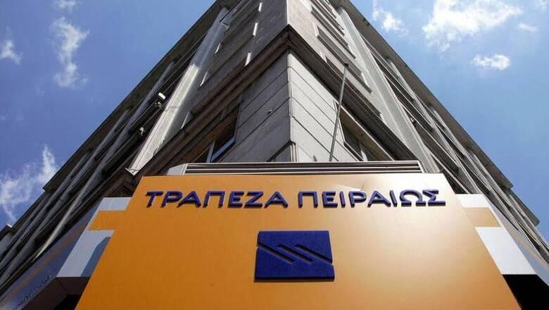 Τράπεζα Πειραιώς: Πώς θα κατανεμηθούν οι νέες μετοχές