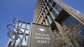 Κορωνοϊός: Στο «μικροσκόπιο» του ΕΜΑ φάρμακο για ασθενείς που χρειάζονται οξυγόνο