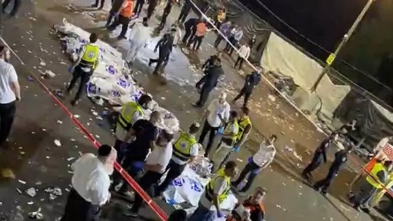 Τραγωδία στο Ισραήλ: Δεκάδες νεκροί σε θρησκευτικό προσκύνημα - Πάνω από 100 τραυματίες