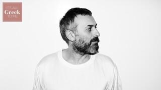 Γιώργος Ελευθεριάδης: «Με τη δουλειά μου δεν κάνω μόνο μία αισθητική πρόταση αλλά λέω την αλήθεια»