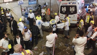 Τραγωδία στο Ισραήλ: Τα συλλυπητήριά της εκφράζει η ΕΕ