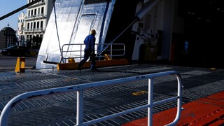 Λιμάνι Πειραιά: Μηχανική βλάβη στο πλοίο «Διονύσιος Σολωμός» - Καθυστερήσεις στο δρομολόγιο