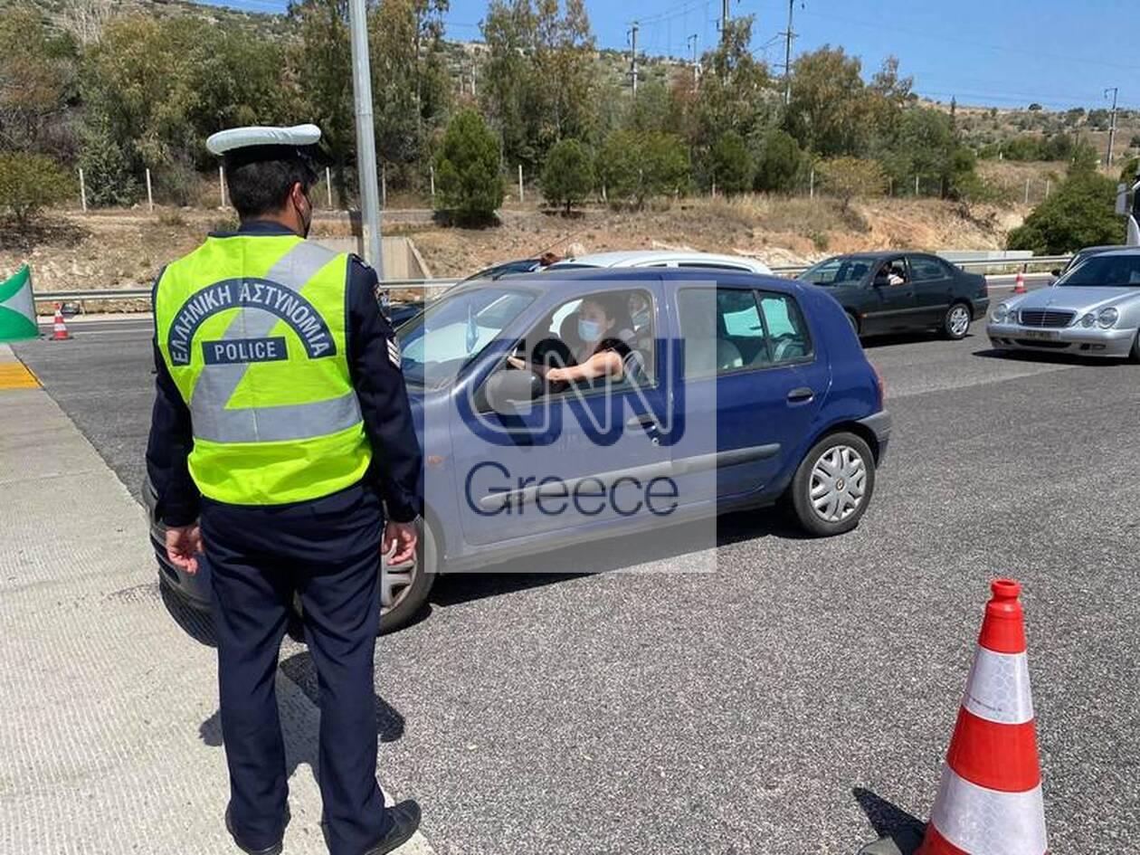 https://cdn.cnngreece.gr/media/news/2021/04/30/264138/photos/snapshot/diodia1.jpg