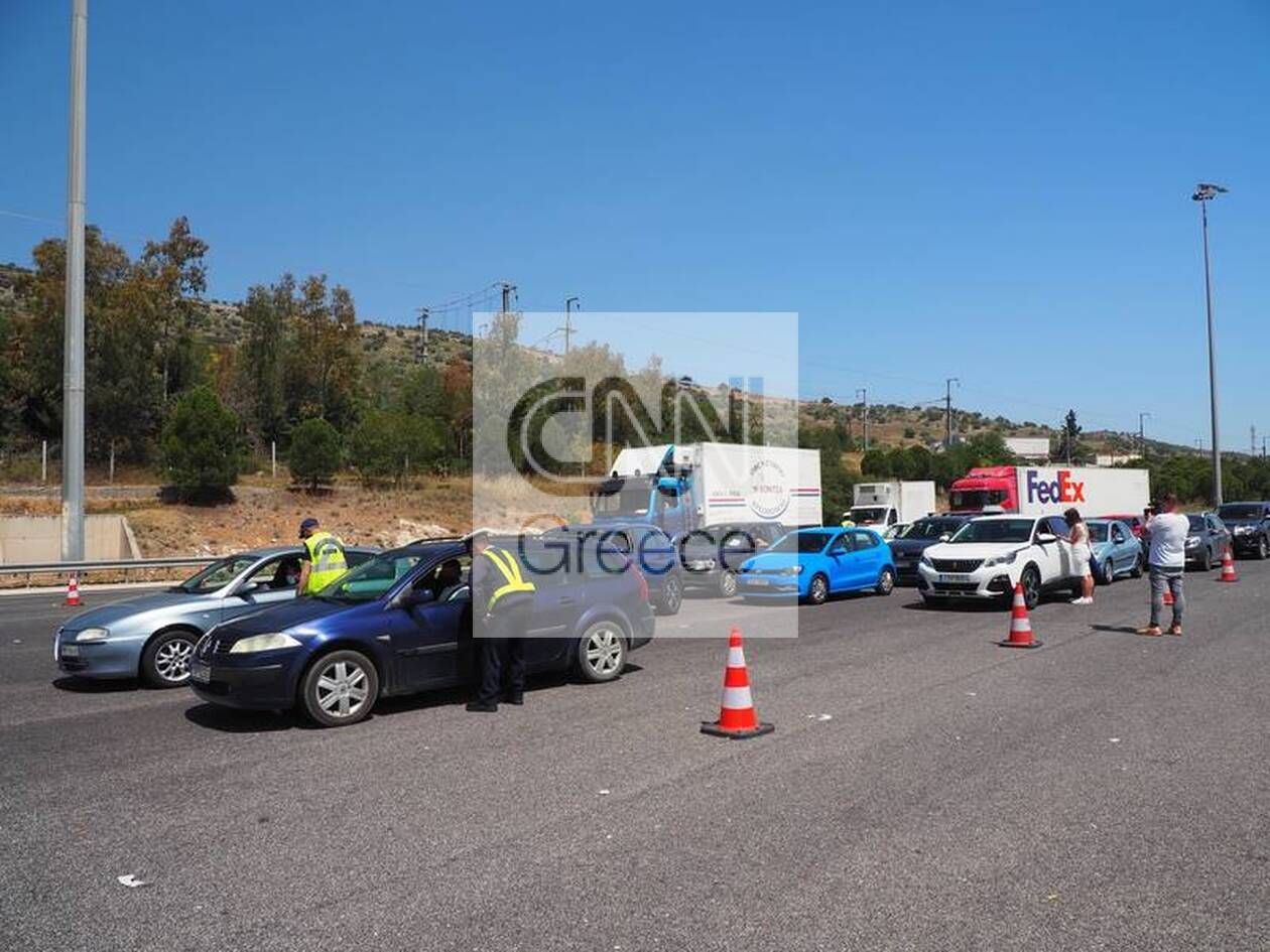https://cdn.cnngreece.gr/media/news/2021/04/30/264138/photos/snapshot/diodia11.jpg