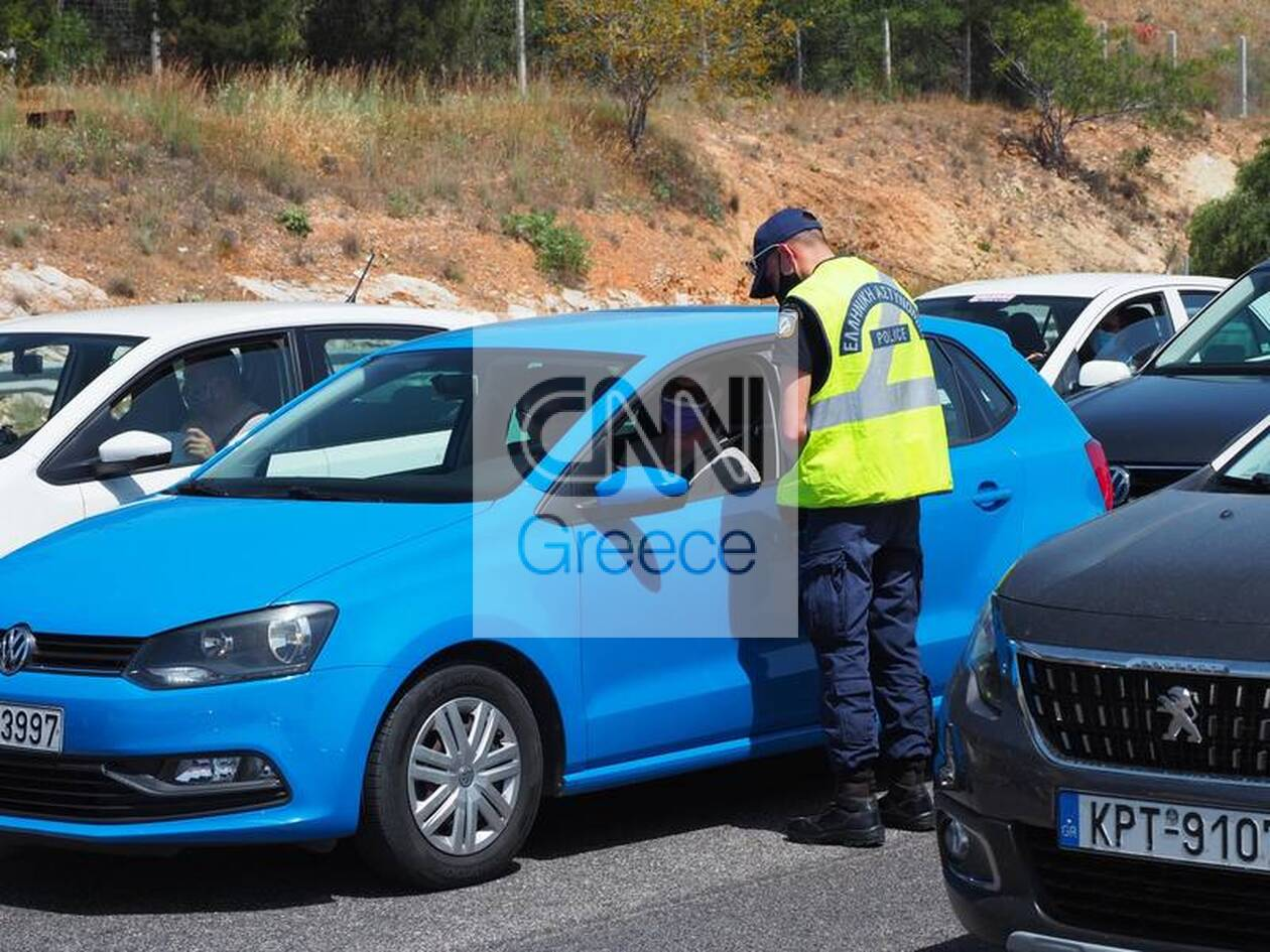 https://cdn.cnngreece.gr/media/news/2021/04/30/264138/photos/snapshot/diodia2.jpg