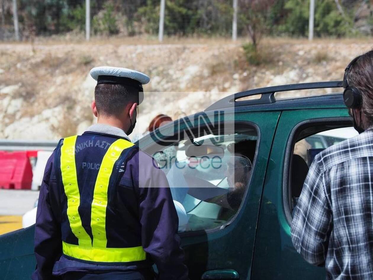 https://cdn.cnngreece.gr/media/news/2021/04/30/264138/photos/snapshot/diodia9.jpg