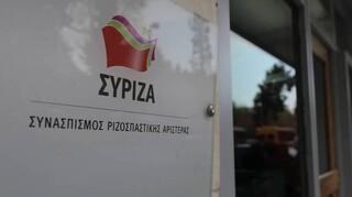 ΣΥΡΙΖΑ: Η κυβέρνηση να τερματίσει σήμερα κιόλας την υποχρέωση SMS