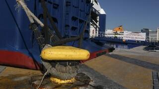 Aπέπλευσε από το λιμάνι του Πειραιά το πλοίο «Διονύσιος Σολωμός»