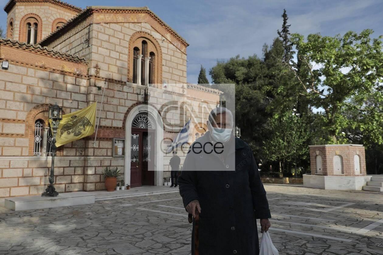 https://cdn.cnngreece.gr/media/news/2021/04/30/264189/photos/snapshot/girokomeio-epitafios-7.jpg