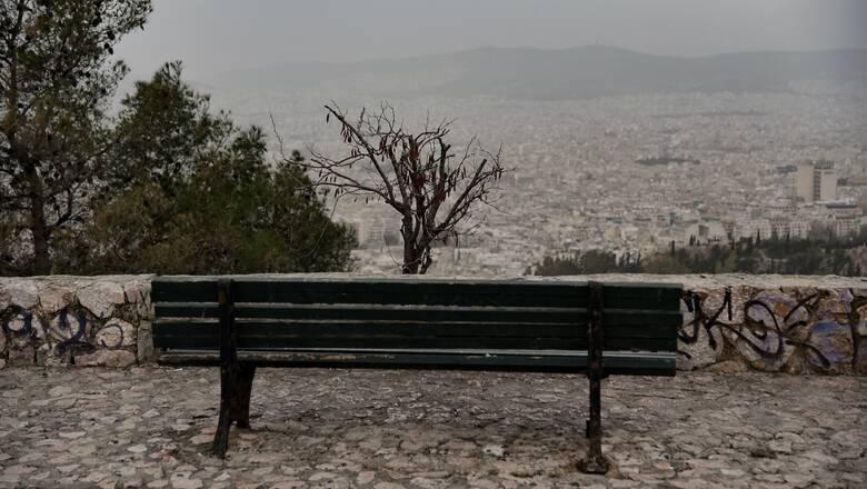 Καιρός: Νεφώσεις και υψηλές θερμοκρασίες - Υψηλή συγκέντρωση σκόνης
