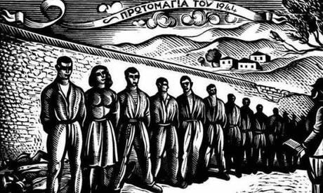 Πρωτομαγιά - Σαν σήμερα: Η 1η Μαΐου στην ιστορία