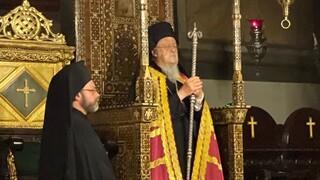 Οικουμενικός Πατριάρχης Βαρθολομαίος: Φέτος βιώνουμε το Πάσχα ως Διάβαση από τα δεινά της πανδημίας