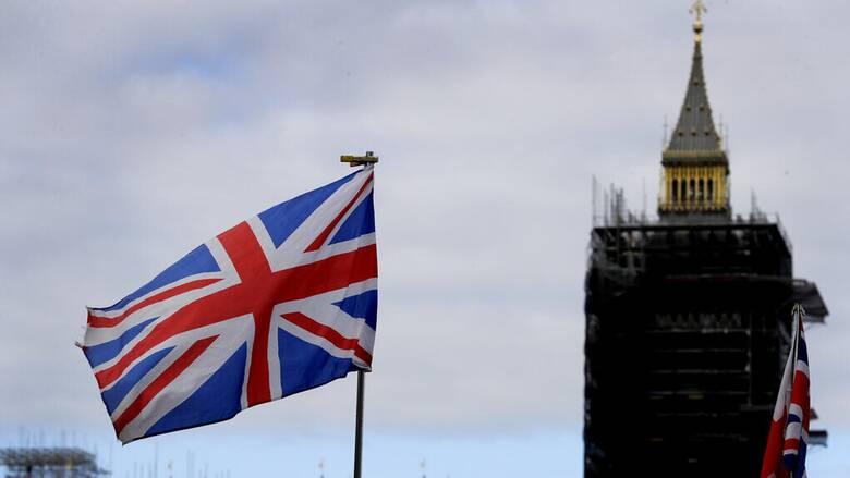 Σύνοδος G7 σε επίπεδο ΥΠΕΞ στο Λονδίνο - Ποια είναι η ατζέντα