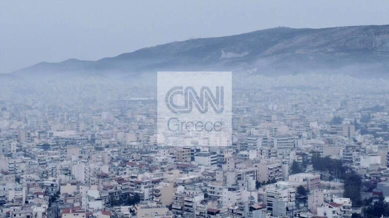 Πάσχα στην Αθήνα: Η τσίκνα κάλυψε τον ουρανό του Λεκανοπεδίου