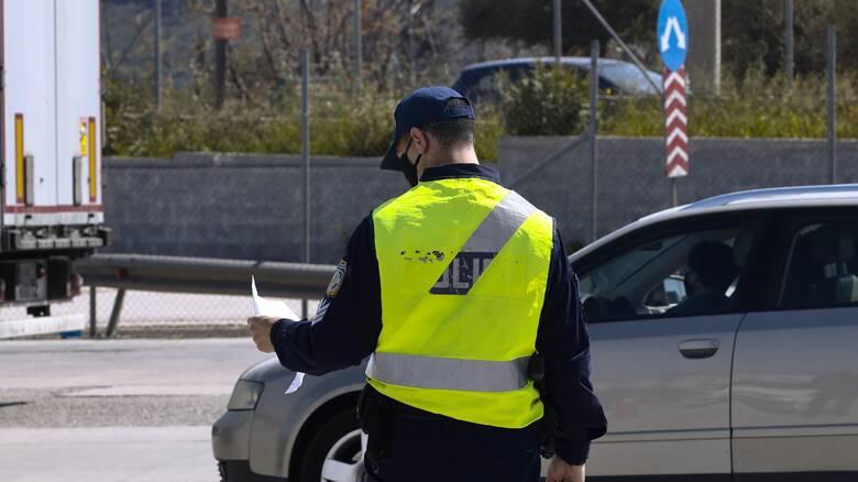 Αυστηροί έλεγχοι: 1.143 έκαναν αναστροφή στα διόδια, δύο συλλήψεις και πρόστιμα ύψους 159.300 ευρώ