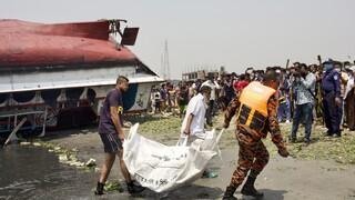 Μπανγκλαντές: Τουλάχιστον 26 νεκροί μετά την σύγκρουση πλοίων σε ποτάμι